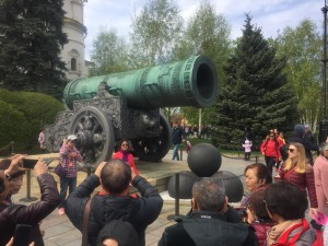 The cannon is huge no matter which way you look at it.