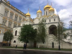 The Cathedral of the Annunciation